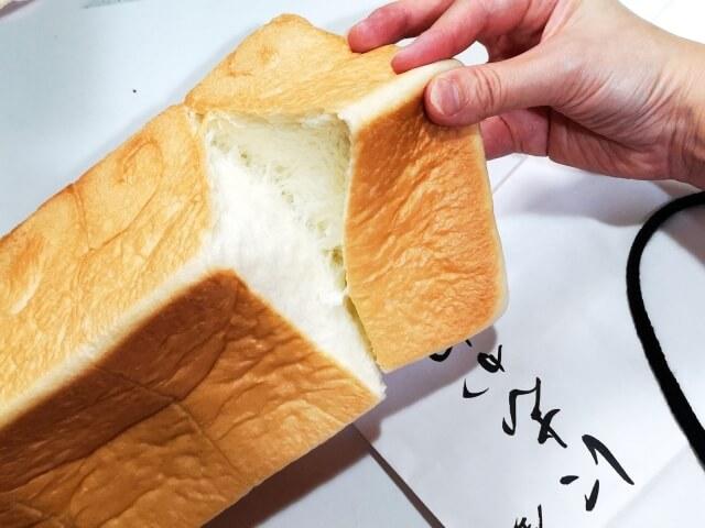 パン 冷凍法 解凍法 おいしい