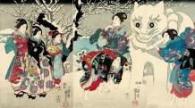 Hiroshige 8