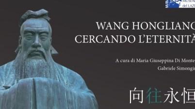 Wang Hongliang. Cercando l'eternità