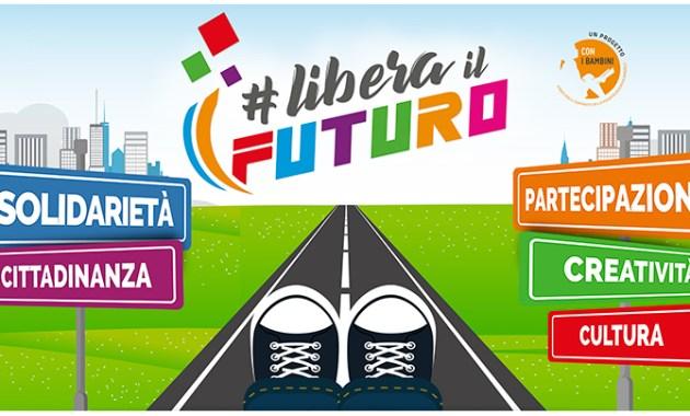 Comunità Educante e Libera il futuro