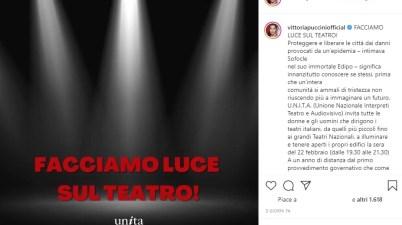 Facciamo luce sul teatro, Vittoria Puccini