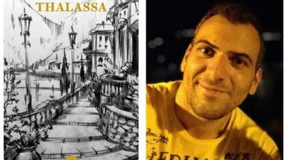Thalassa di Alex Romano