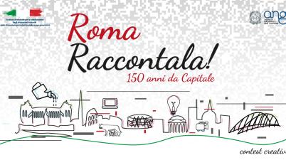 Roma, Raccontala! 150 anni da Capitale: una call per i giovani artisti