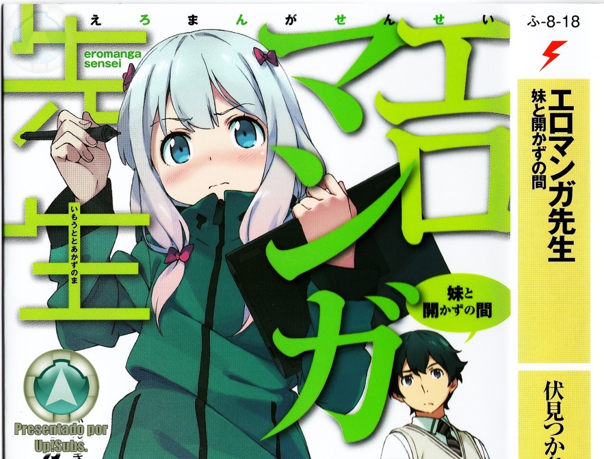Ero Manga Sensei | Volumen 1 | Completo | [Novela en español]