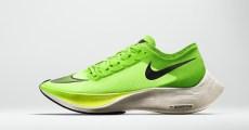 Nike Zoom 4 รุ่นใหม่ล่าสุด ที่ทำให้นักวิ่งไปได้ไกลยิ่งขึ้น