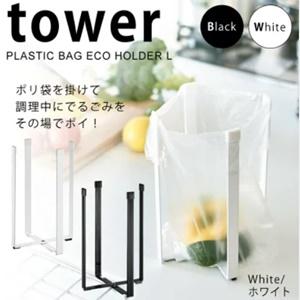 eco-holder2