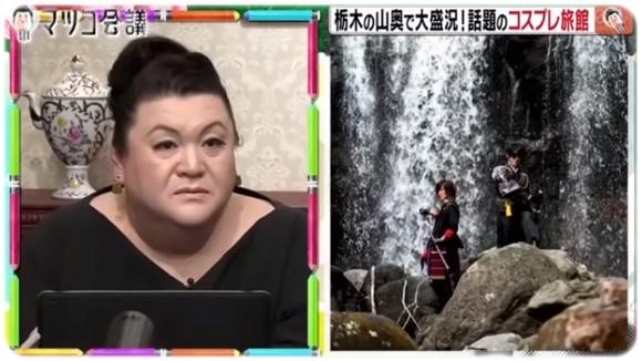 ishikawasou-eye-catching