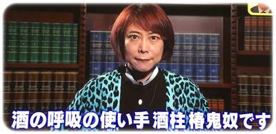 kimetsu-4
