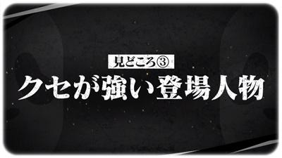 shirokuro-5