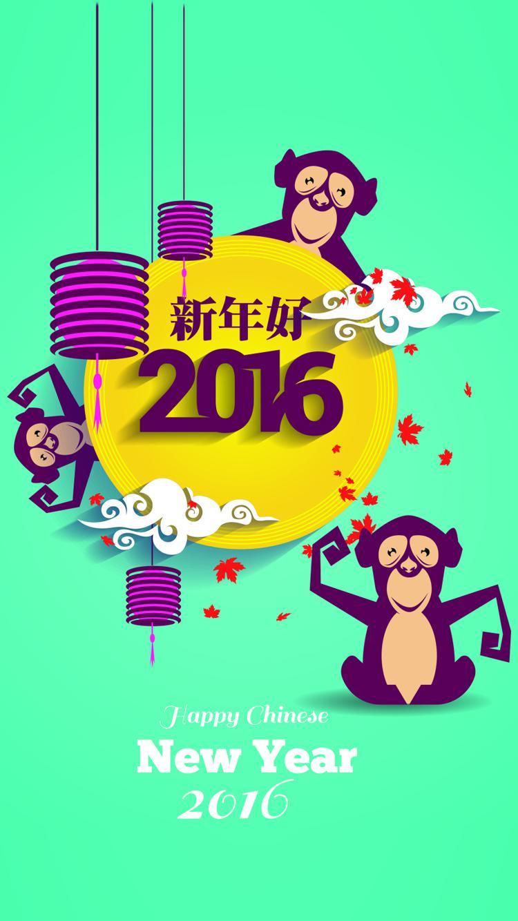 2016新年快樂,鎖屏圖片,高清手機壁紙,節日-回車桌面