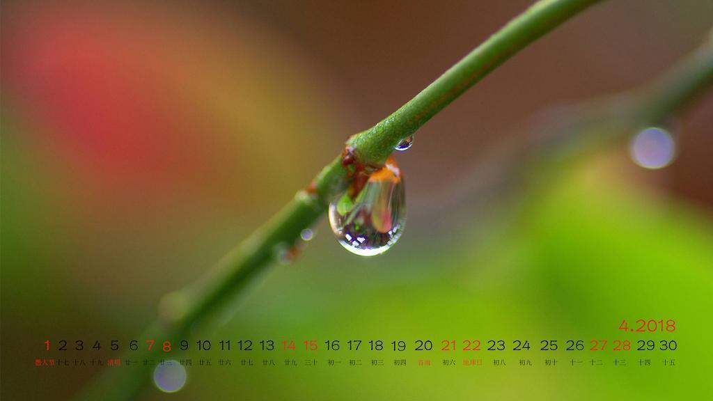 Nature Wallpaper Hd For Pc Desktop 2018年4月雨水日历 农历 月历壁纸 回车桌面