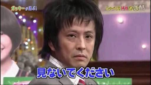 ホリケンが好きな方! | ガールズちゃんねる - Girls Channel