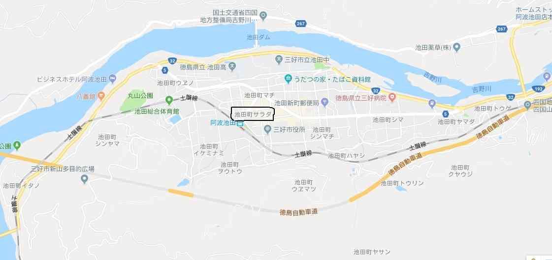 日本の地名に関する面白い話 | ガールズちゃんねる - Girls Channel