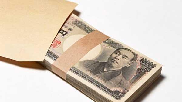 100萬円あったら何する? | ガールズちゃんねる - Girls Channel