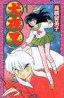 """Rumiko Takahashi's new series """"MAO"""" announced Urban legend """"First letter of series work = RUMIKO"""" Takahashi """"Title is a total coincidence"""""""
