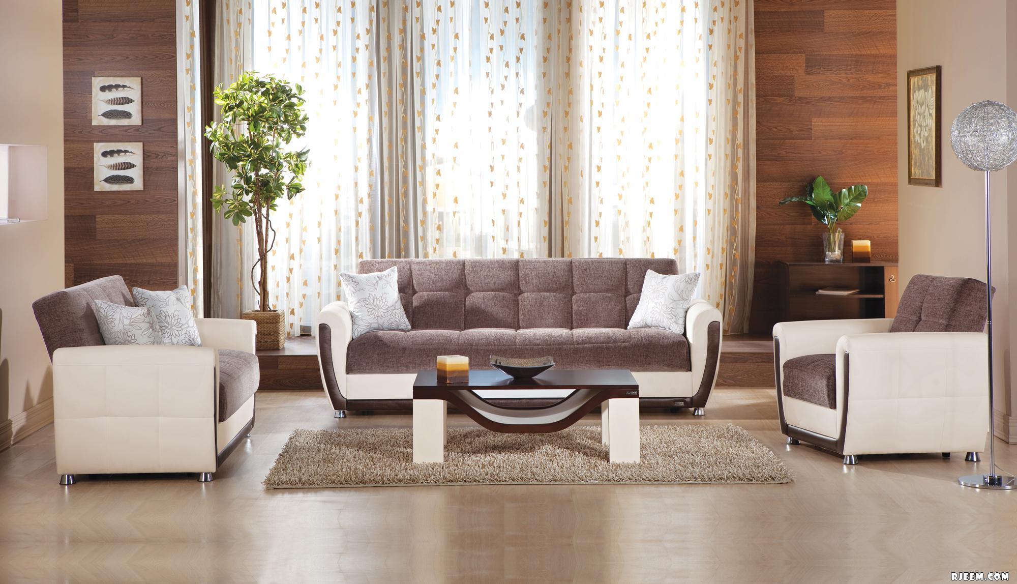 Modern Chair And A Half