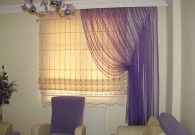Curtain Designs 2013
