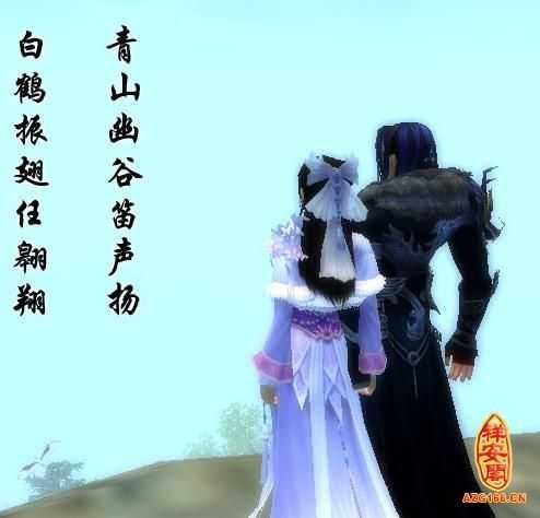 在馬背上不要太粗了 張陽上將的愛人是誰 武林外傳幫派名字 - 八卦 - 中天女性網