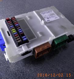 sicherungskasten fuse box 6g9t 14d572 la land rover freelander 2 ii 2 2 td4 [ 1280 x 960 Pixel ]