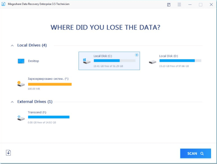Magoshare Data Recovery Enterprise 4.1 With Crack [Latest] 1