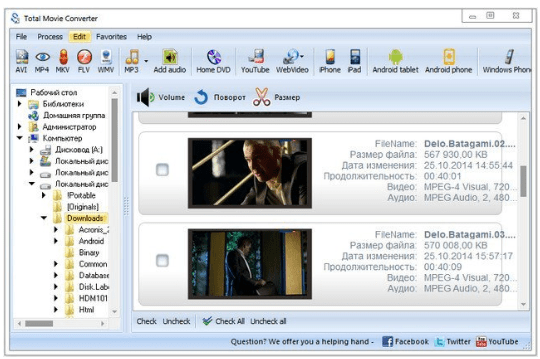 Coolutils Total Movie Converter 4.1.0.37 With Crack Download [Latest] 1 Video Converter Coolutils Total Movie Converter,Coolutils Total Movie Converter Crack Download,Coolutils Total Movie Converter Portable,Coolutils Total Movie Converter For Windows 10,Coolutils Total Movie Converter Crack Full Version