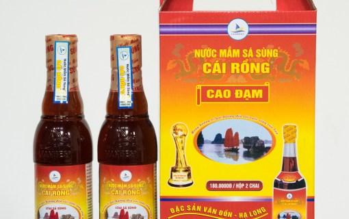 Nước Mắm Sá Sùng Cái Rồng – 36N – Hộp 2 Chai 350ml/chai