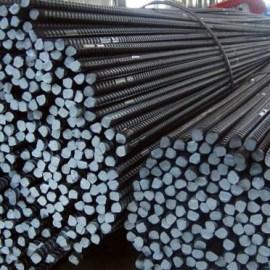 Đại lý sắt thép tại Đà Nẵng