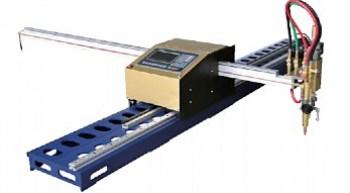 Máy cắt plasma mini