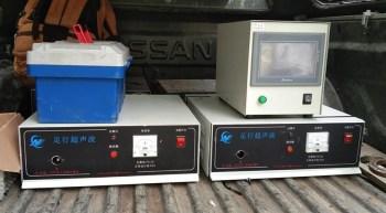 Sửa chữa máy hàn siêu âm giá rẻ nhất thị trường
