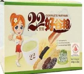 Bột ngũ cốc dinh dưỡng 22 Complete Nutrimix – Wheat Grass (Mầm lúa mì) 625g/hộp