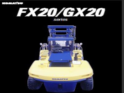 XE NÂNG HÀNG FX20/GX20