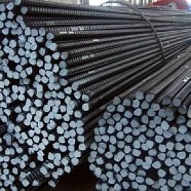 Công ty sắt thép tại Miền Trung