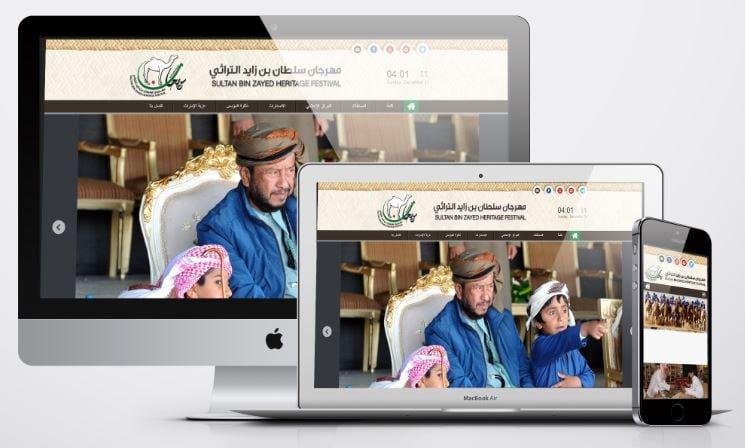 تصميم مواقع التراث الثقافي مهرجان سلطان بن زايد التراثي