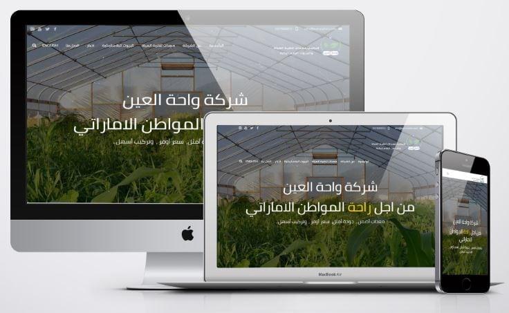 website design water desalination machines suppliers