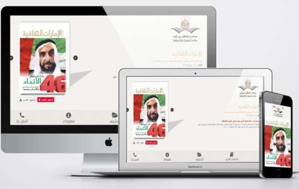 تصميم موقع مجلة ثقافية تصميم مجلة مركز سلطان بن زايد