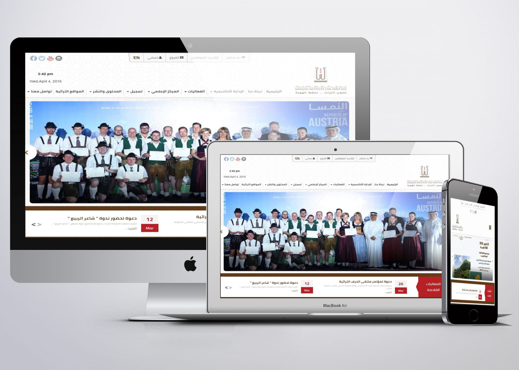 تصميم موقع ثقافي تراثي موقعمعهد الشارقة للتراث