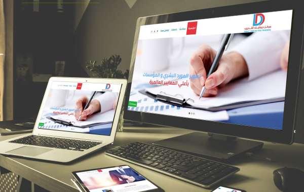 تصميم موقع تدريب و استشارات
