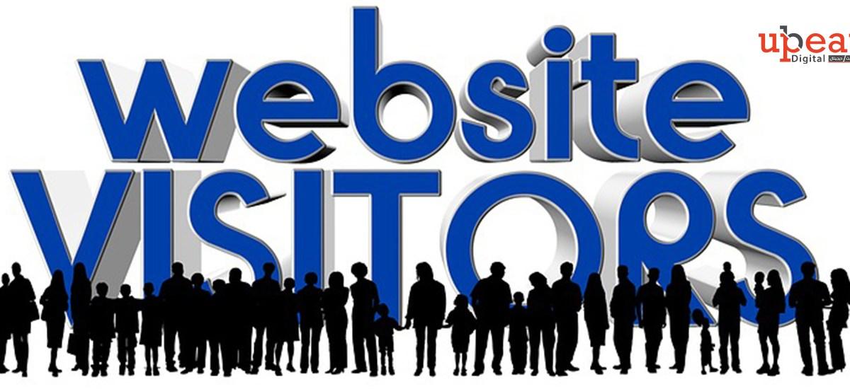 زوار موقع الويب