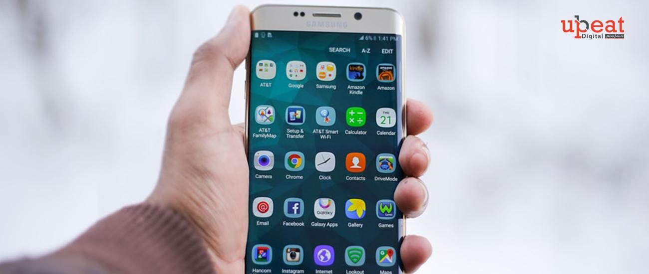 شركات تطبيقات الهواتف الذكية مصر