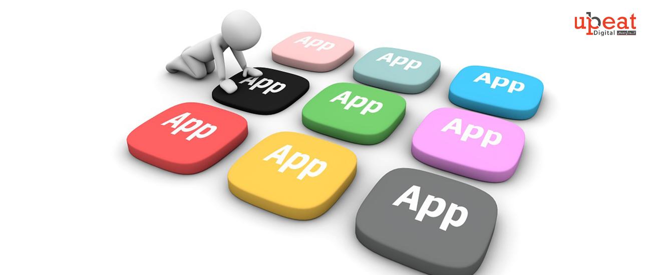 تصميم وبرمجة تطبيقات الهواتف الذكية مصر