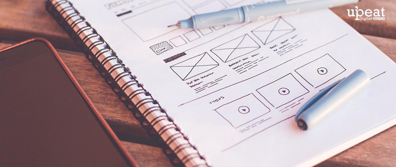 شركات تصميم مواقع بابوظبي