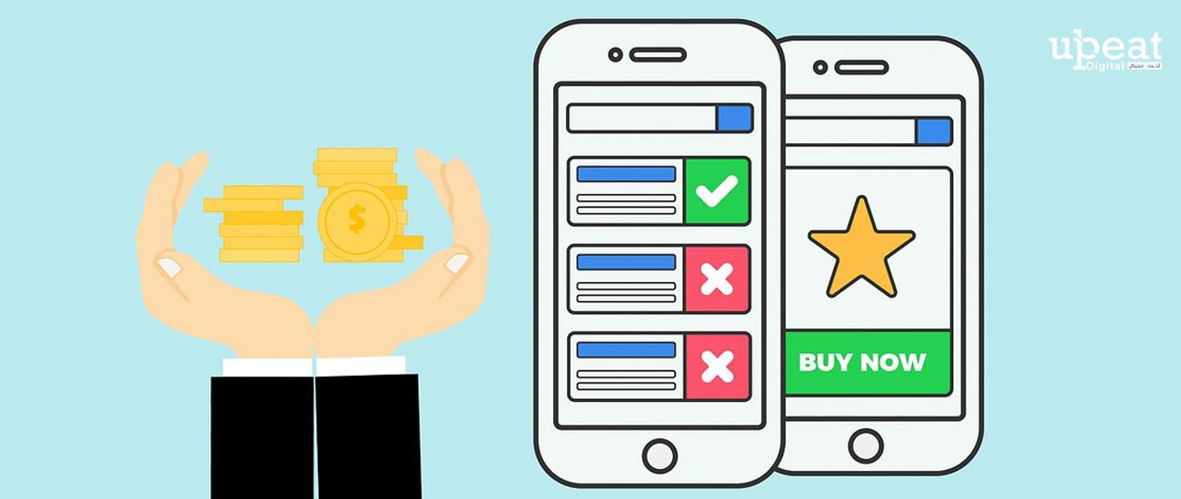 7 خطوات لنجاح الإعلان على مواقع التواصل الاجتماعي
