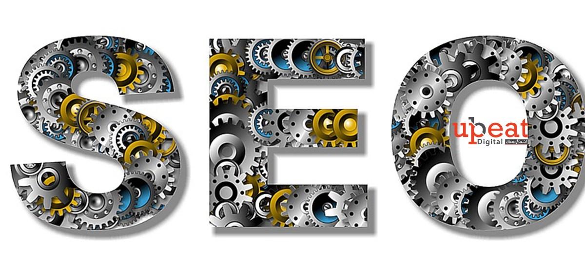 محركات البحث 2020