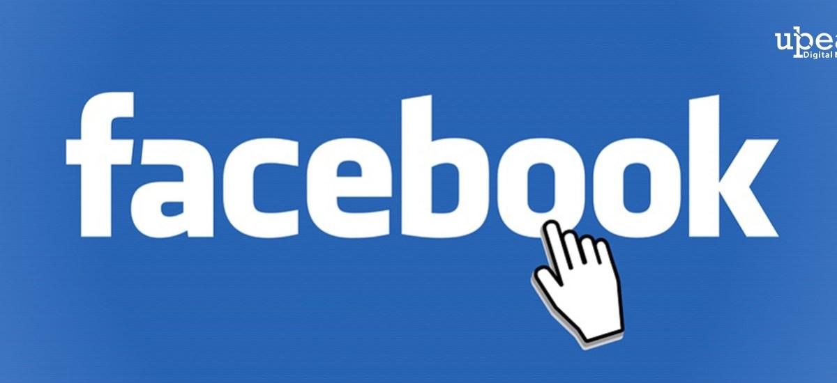 وقتك على الفيس بوك