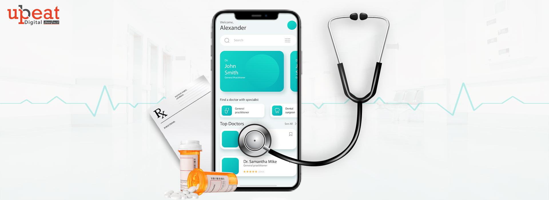 تصميم وبرمجة تطبيق استشارات طبية