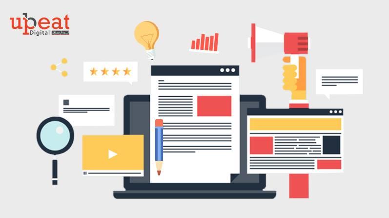 كيف يمكنك الترويج للمحتوى الخاص بك ؟