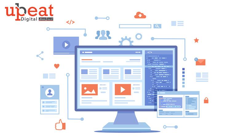 كيف تختار أفضل شركة تصميم مواقع في الإمارات