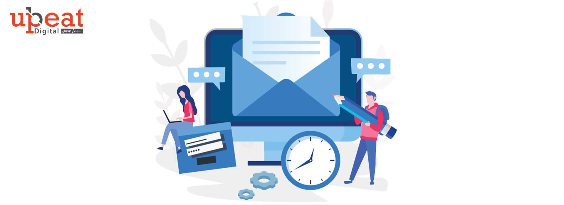 استضافة البريد الإلكتروني
