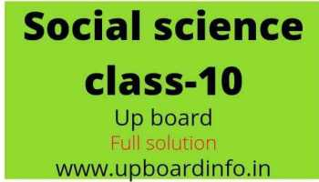 UP BOARD SYLLABUS FOR CLASS 10 SOCIAL SCIENCE