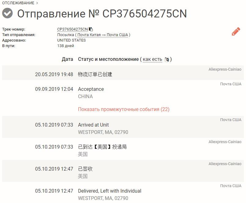 SWISS POST Követés | A Swiss Post csomag- és küldeményszállítás nyomon követése - Ship24